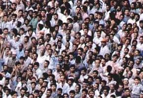 popolazione